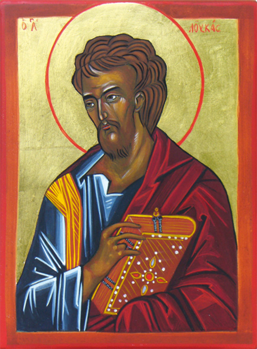 Saint Luc l'évangéliste