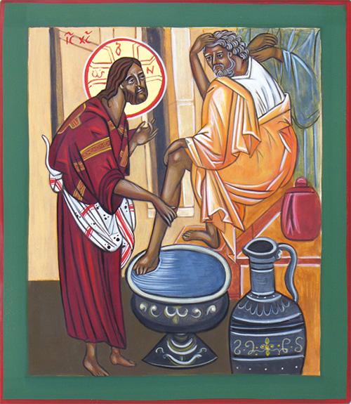 Le lavement des pieds