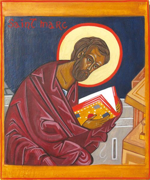 Saint Marc l'évangéliste