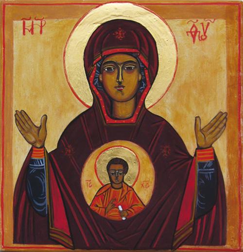 La Mère de Dieu du Signe