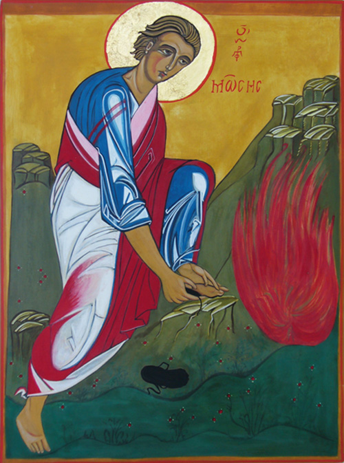 Moïse devant le buisson ardent